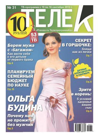 №31. Ольга Будина