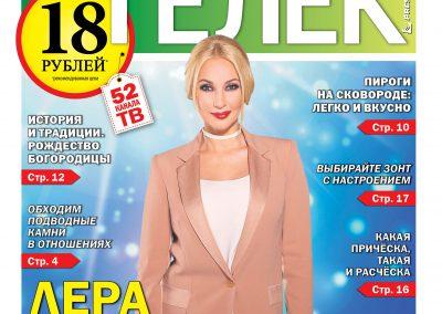 №37 (241) Лера Кудрявцева