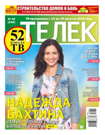№32 (340) Надежда Бахтина